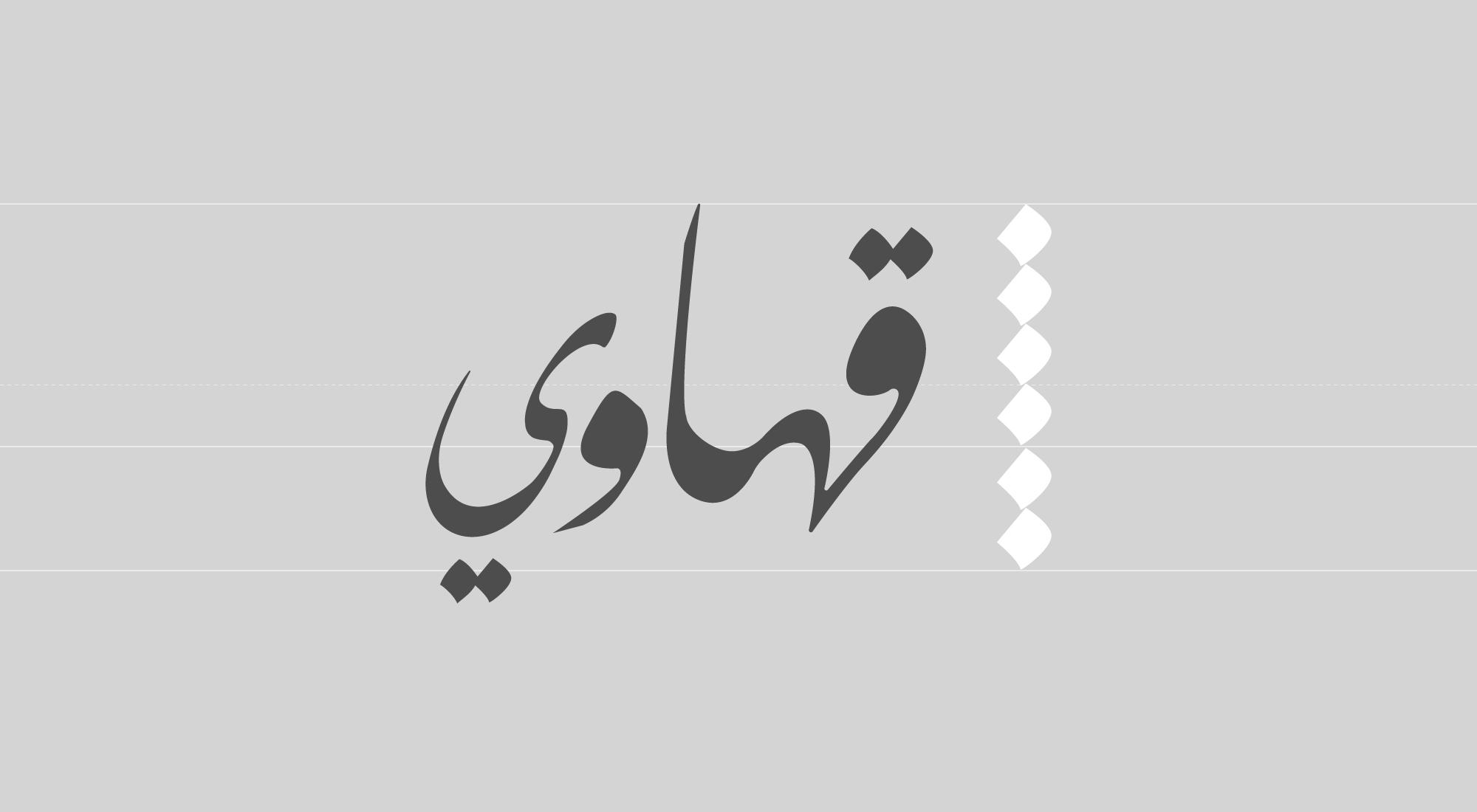 Logo_anatomy