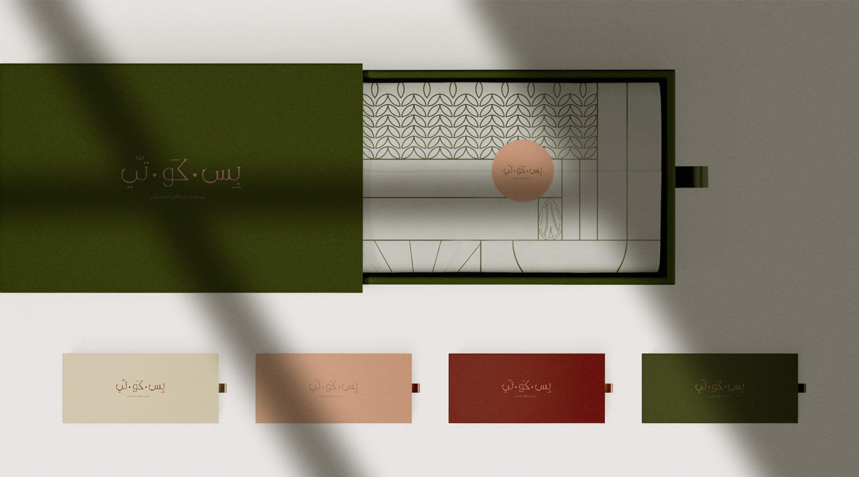 Mockup_colors_1